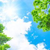 【油断禁物!】秋冬もしっかりUVケアして紫外線をシャットアウト