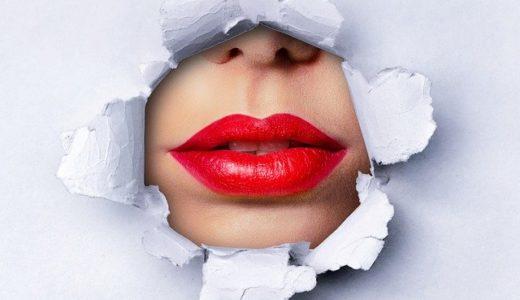 【セルフダーマペン(唇)3回目】写真付きで体験談を本音でレビュー